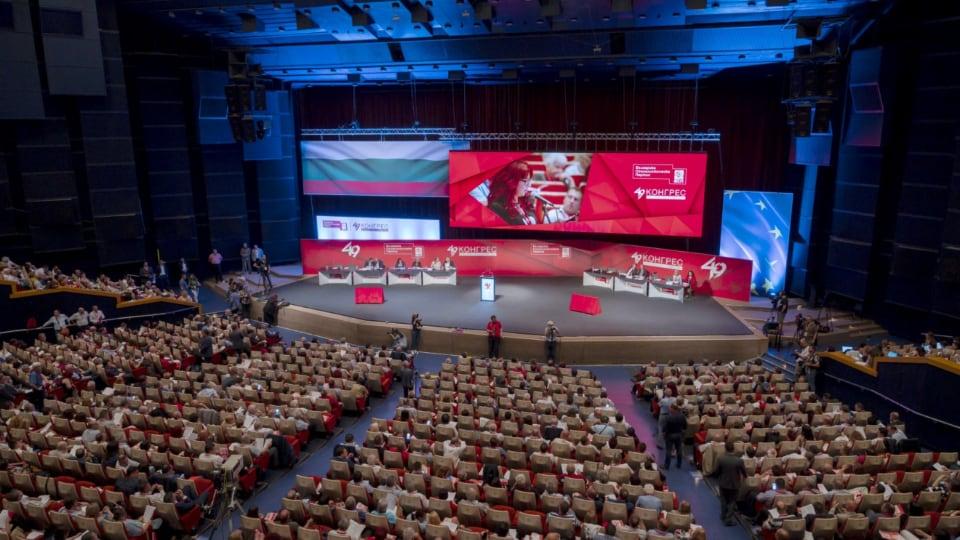 Bulgarian Socialist Party – 49 Congress
