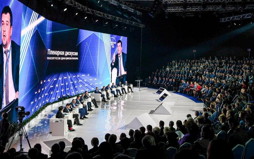 Synchrotel congress